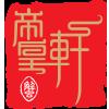 KING CRAB HOUSE Logo