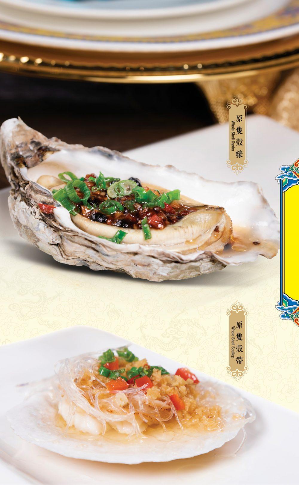 king-crab-house_DIM_9